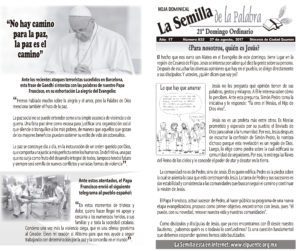 Semilla 832 27-08-17